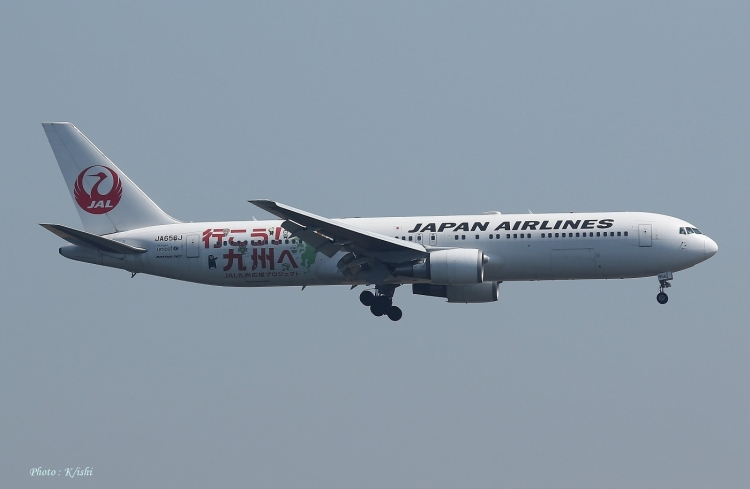 C-2465.jpg