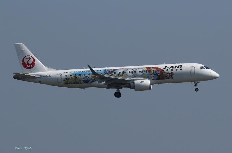 C-2473.jpg