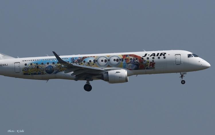 C-2474.jpg