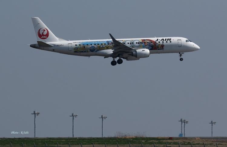 C-2475.jpg