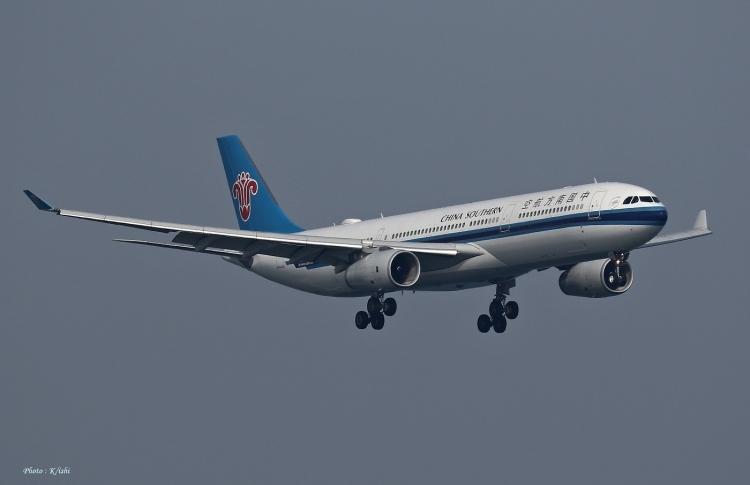 C-2563.jpg