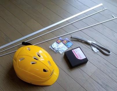 ヘルメット素材