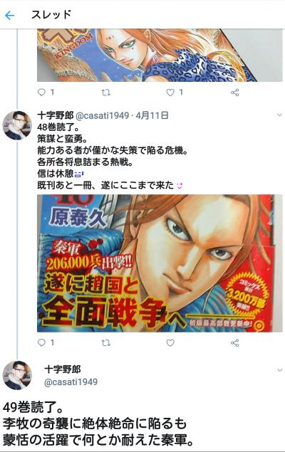 Screenshot_2018-04-21-14-14-44_convert_20180421142018.png