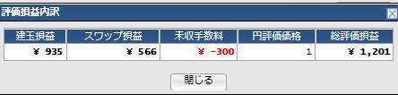 mekisikokengyoku20180813.png