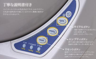 全自動ネコトイレ1