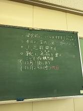 DSC_1439.jpg