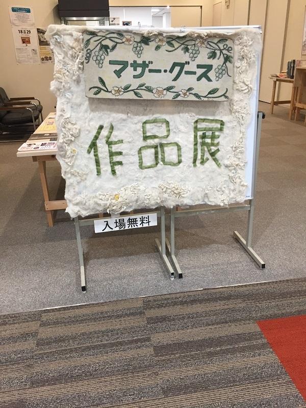 ギャラリー作品展 001