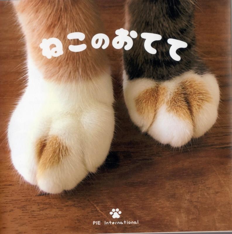 book007a2.jpg
