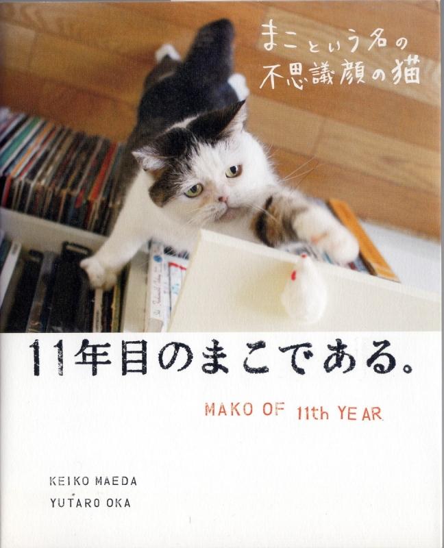 book009a2.jpg