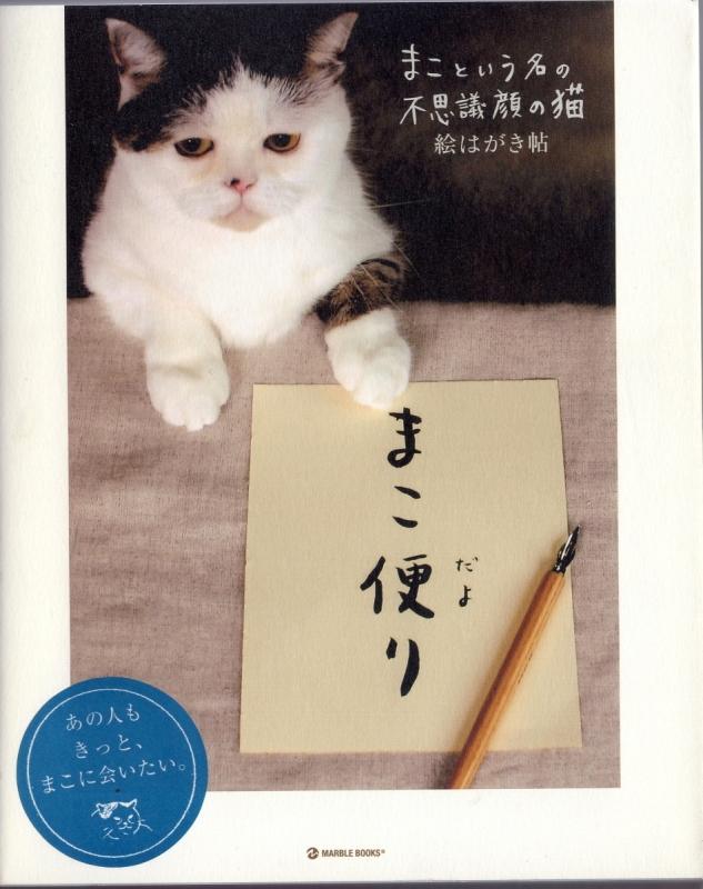 book012a2.jpg