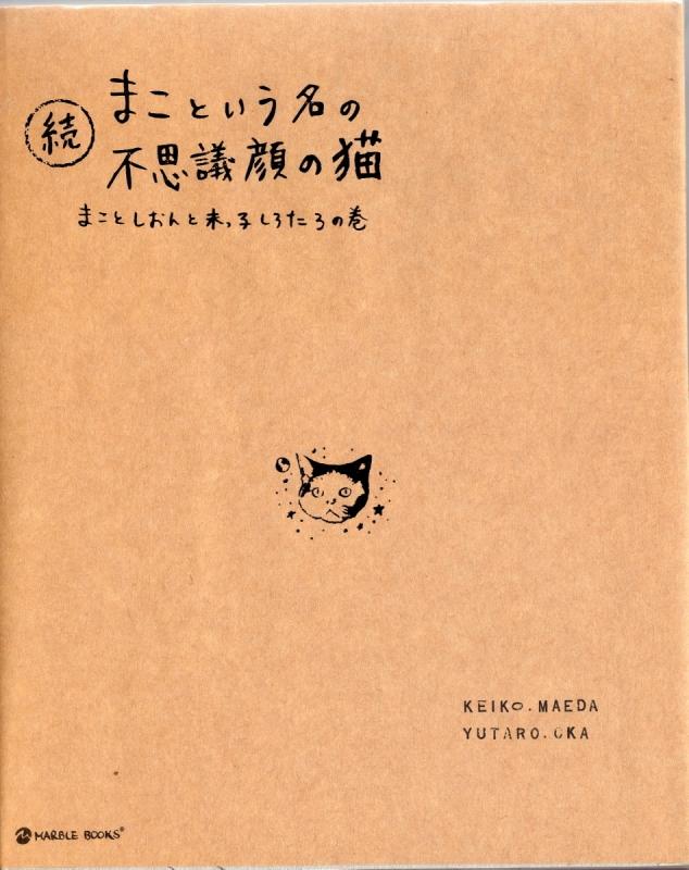 book013a2.jpg