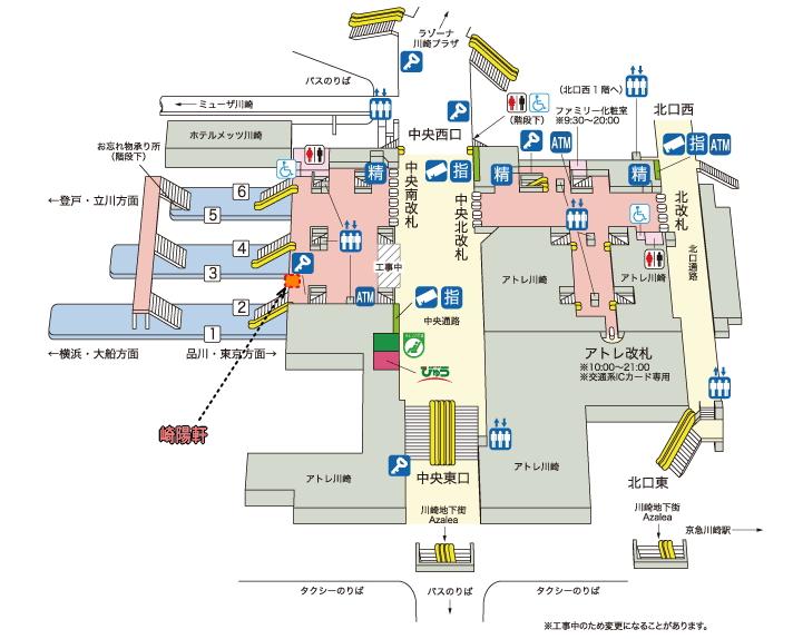kawasaki-k.jpg