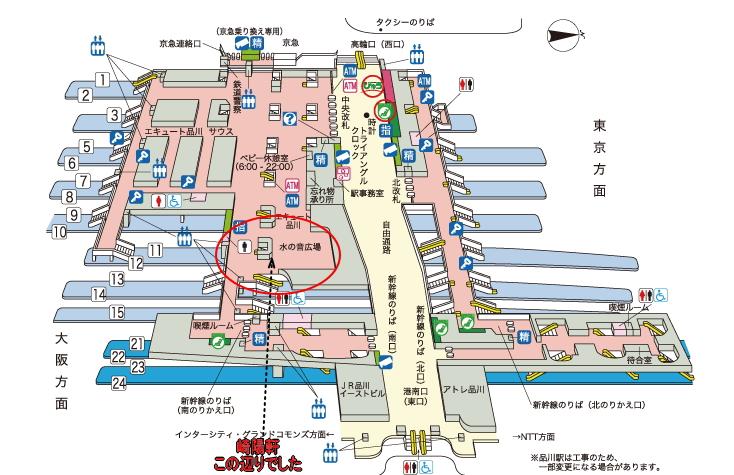shinagawa-k.jpg