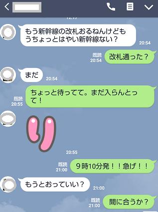 Screenshot_20180729-211942.png