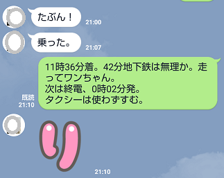 Screenshot_20180729-212018.png