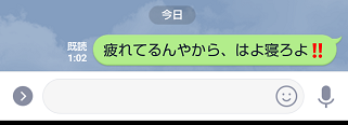 Screenshot_20180730-094550.png