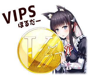 VIPS2_2.jpg