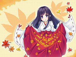 miko autumn