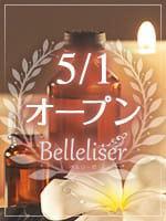 belleliser2.jpg