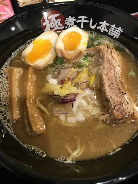 gokunibo_tanu01.jpg