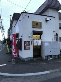 hazuki04.jpg