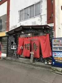 sakurajima14.jpg