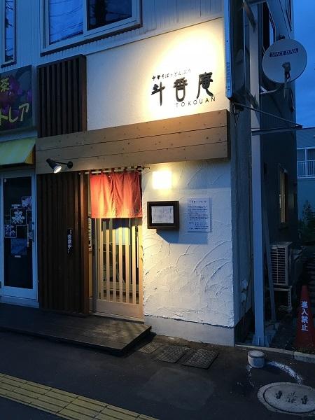 tokouan03.jpg