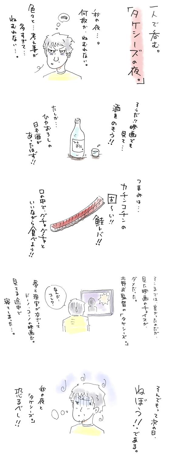 IMG-37298.jpg