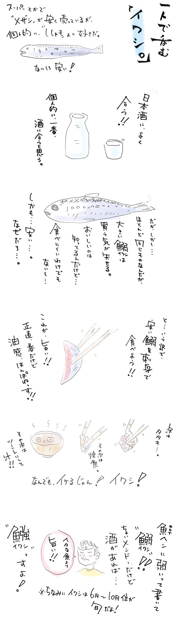 IMG_22121.jpg