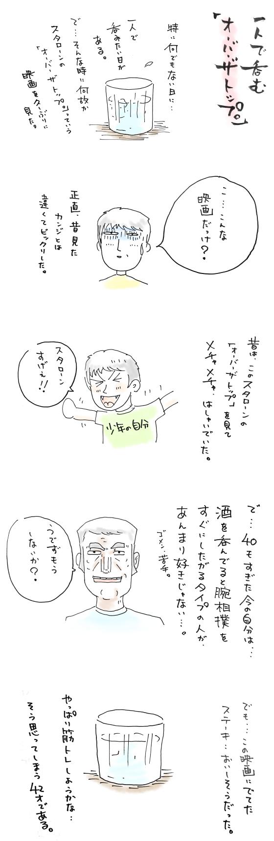 IMG_23353.jpg