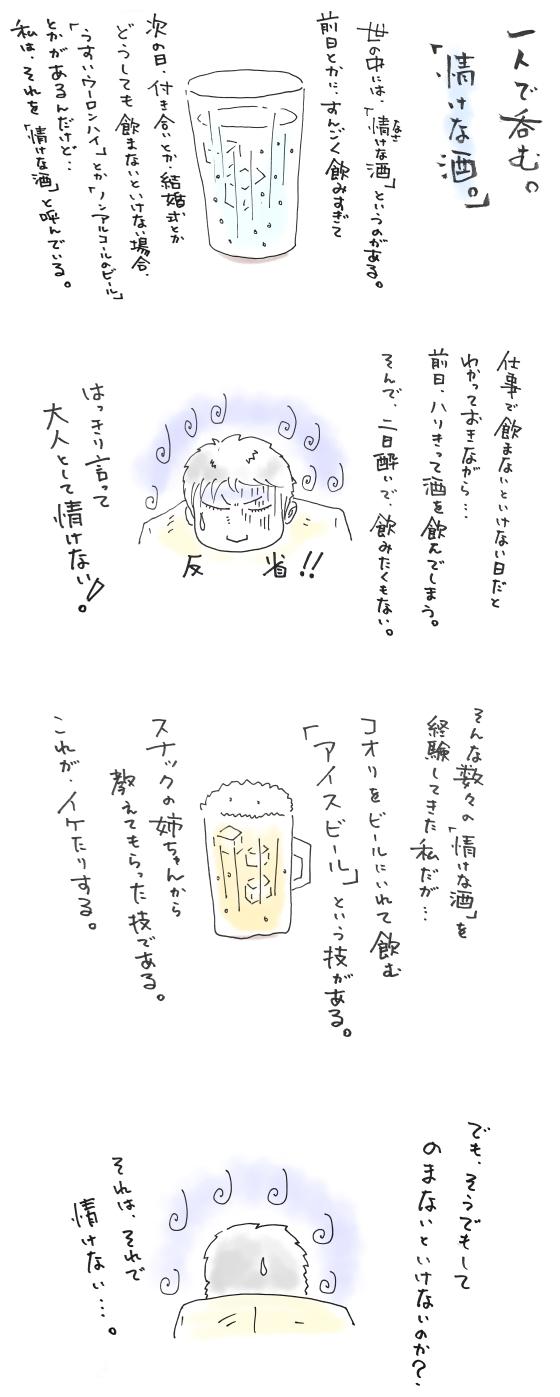 IMG_25230.jpg
