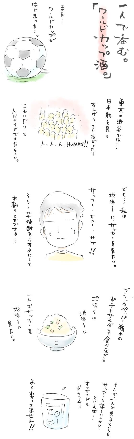 IMG_259h3.jpg