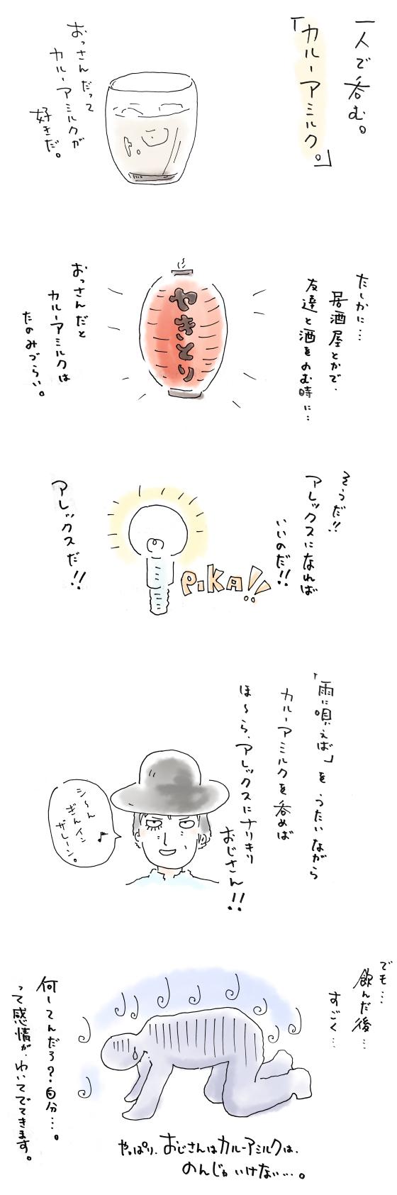IMG_27396.jpg