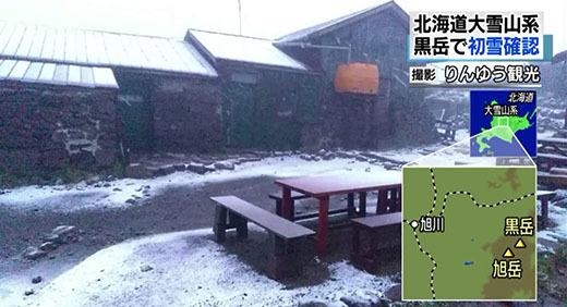 snow_taisetu_ 1
