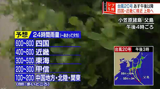 yosou_20_1.jpg