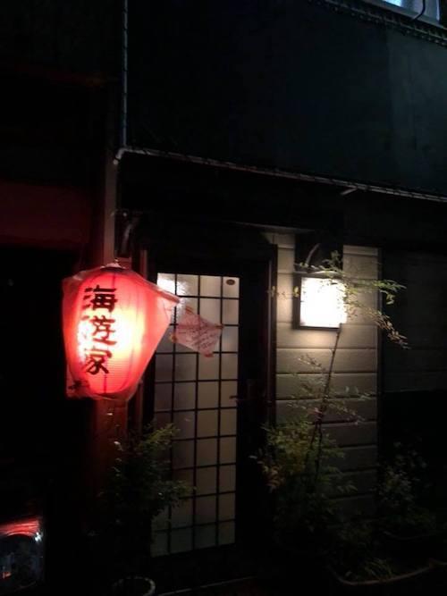 kaiyuuya.jpg