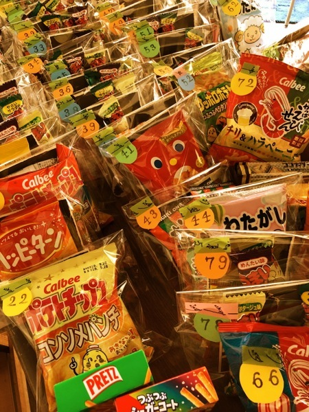 IMG_1250 お菓子