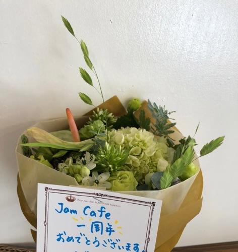 IMG_1328 花
