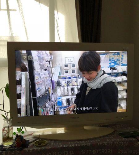 IMG_1453 テレビ