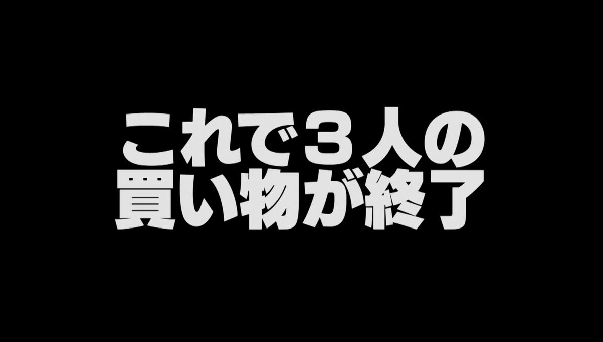 次回のジャニーズJr.チャンネルでHiHi Jets橋本涼がジャニーズショップ原宿店に潜入www