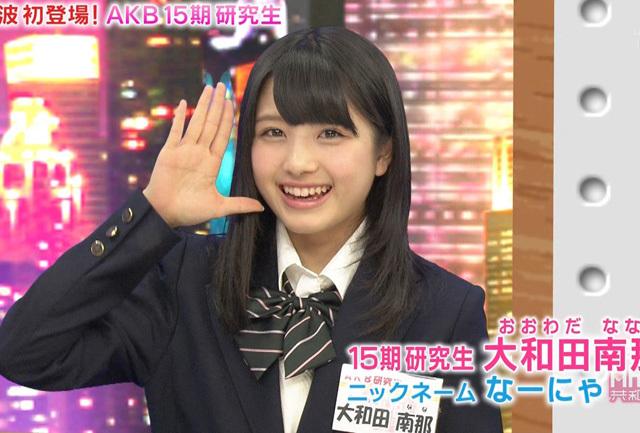 oowada-nana-01.jpg