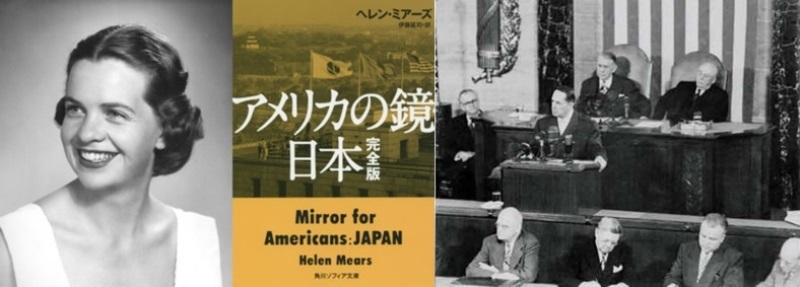 title アメリカの鏡