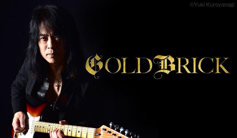 goldbrick4.jpg