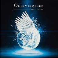 octaviagrace-new_eclosion.jpg