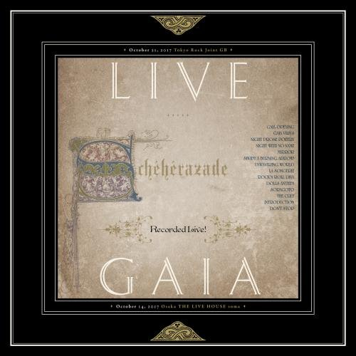 scheherazade-live_gaia_deluxe_edition.jpg