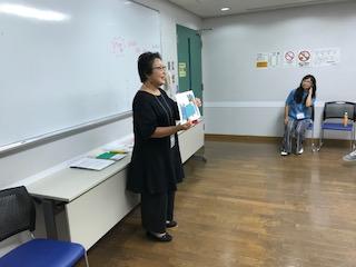 michiko presentation