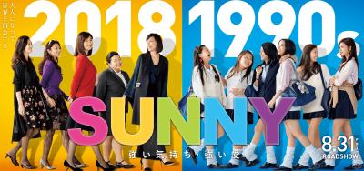 sunny_convert_20180921111557.png
