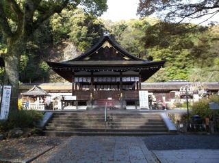 松尾大社拝殿