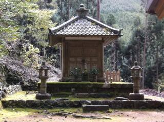 高山寺御廟