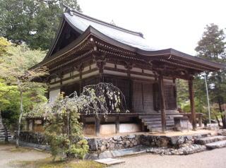 神護寺五大堂